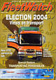 Mar2004cover-80