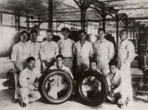 From the archives…the first tyre produced by Bridgestone.