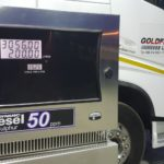 GoldFields Logistics put in 200 litres at R15.28 a litre bringing the total to R3 056.00. After the hike, the litre price would have gone up to R16.52 bringing the total to R3 304.